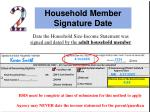 household member signature date