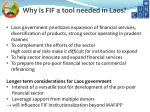 why is fif a tool needed in laos