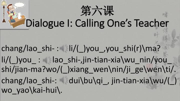 Dialogue i calling one s teacher1