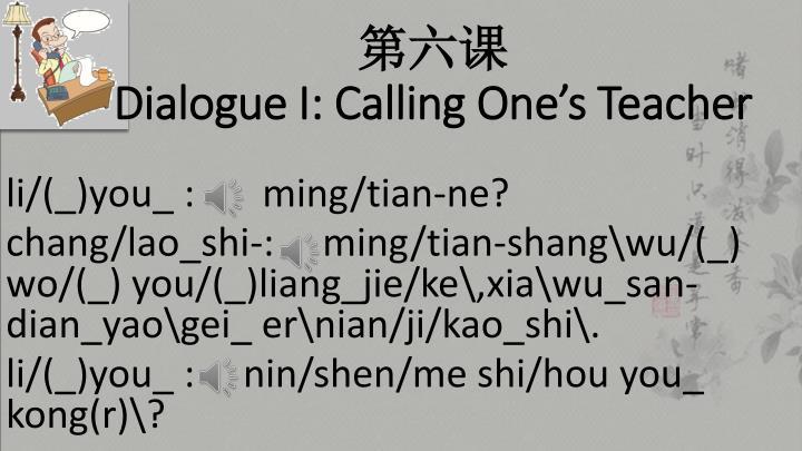 Dialogue i calling one s teacher2