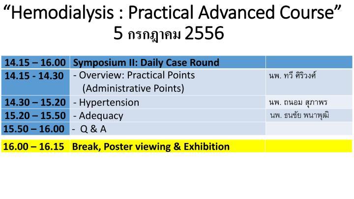 """Hemodialysis : Practical Advanced Course"""