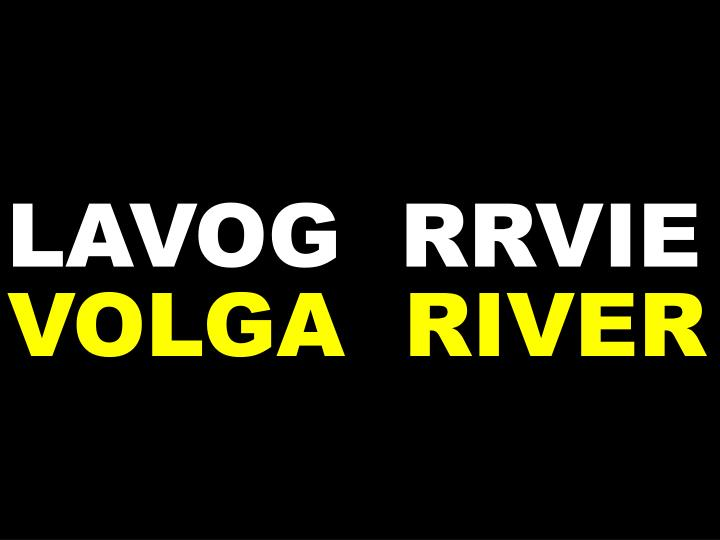 LAVOG  RRVIE