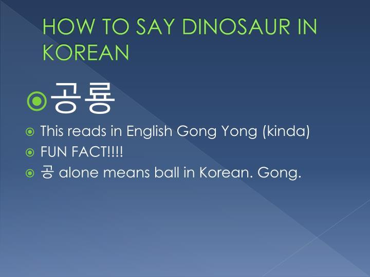 HOW TO SAY DINOSAUR IN KOREAN