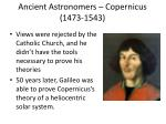 ancient astronomers copernicus 1473 15431