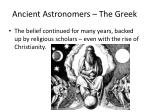 ancient astronomers the greek2