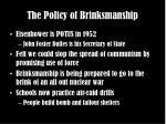 the policy of brinksmanship