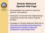 smarter balanced spanish web page