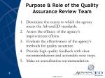 purpose role of the quality assurance review team