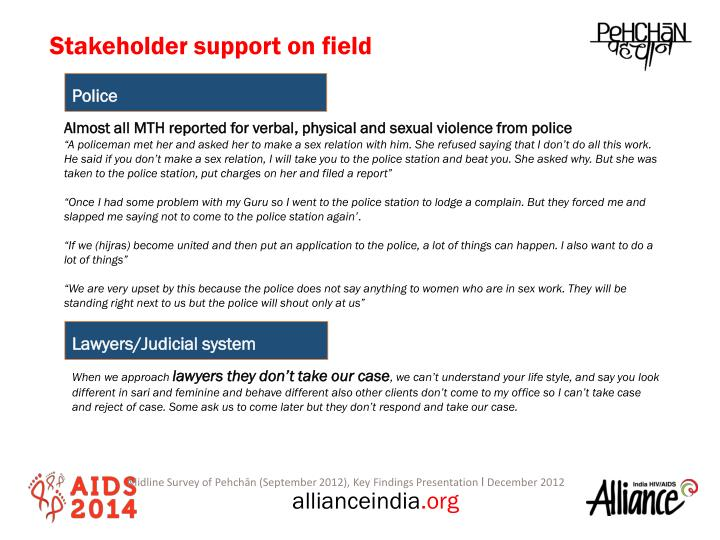 Stakeholder support on field