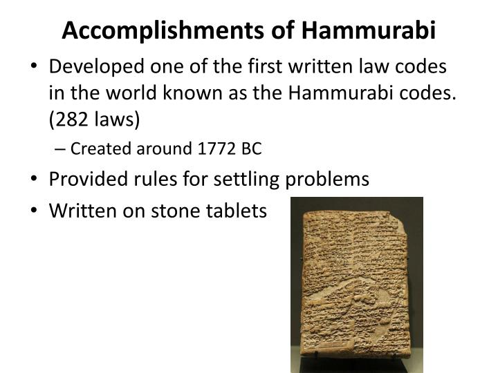 an analysis of the laws of hammurabi Brief look at the code of hammurabi, free study guides and book notes including comprehensive chapter analysis, complete summary analysis, author biography information, character profiles, theme analysis, metaphor analysis, and top ten quotes on classic literature.