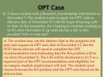 opt case