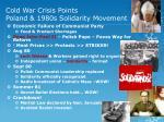 cold war crisis points poland 1980s solidarity movement
