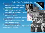cold war crisis points2