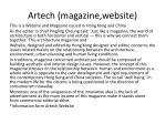 artech magazine website1