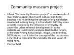 community museum project2