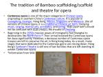 the tradition of bamboo scaffolding scaffold and theatre for opera
