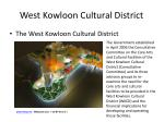 west kowloon cultural district1