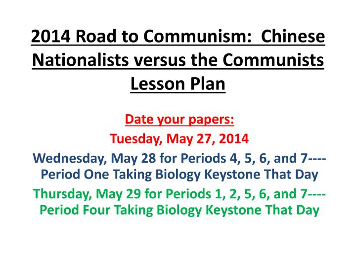 2014 road to communism chinese nationalists versus the communists lesson plan