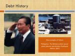 debt history2