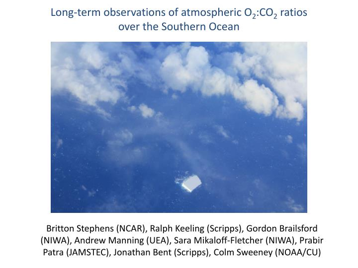 Long-term observations of atmospheric O