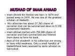 musnad of imam ahmad