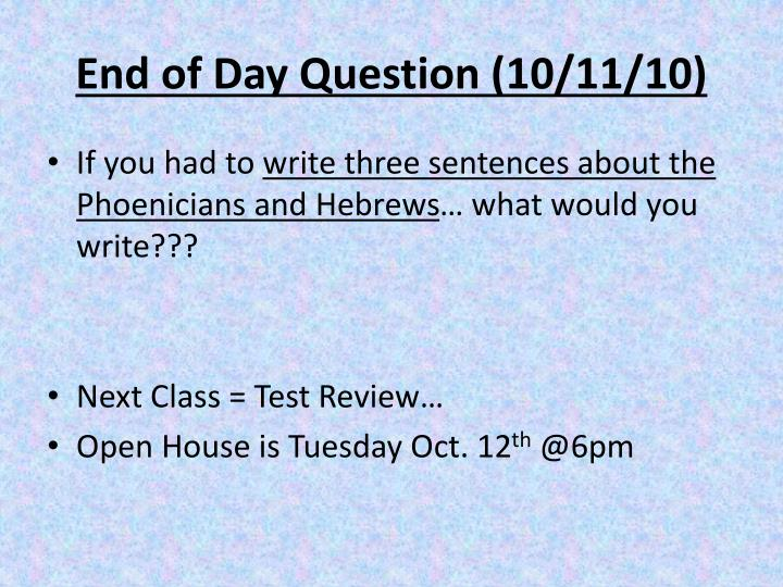 End of Day Question (10/11/10)
