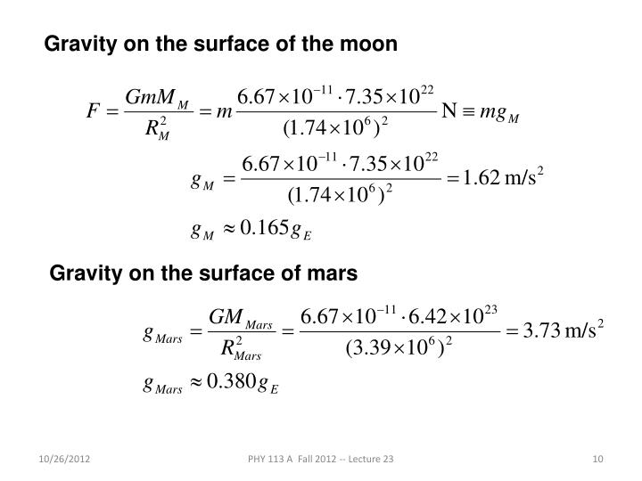 Gravity on the surface of the moon