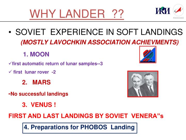 WHY LANDER  ??