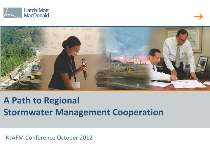a path to regional stormwater management cooperation