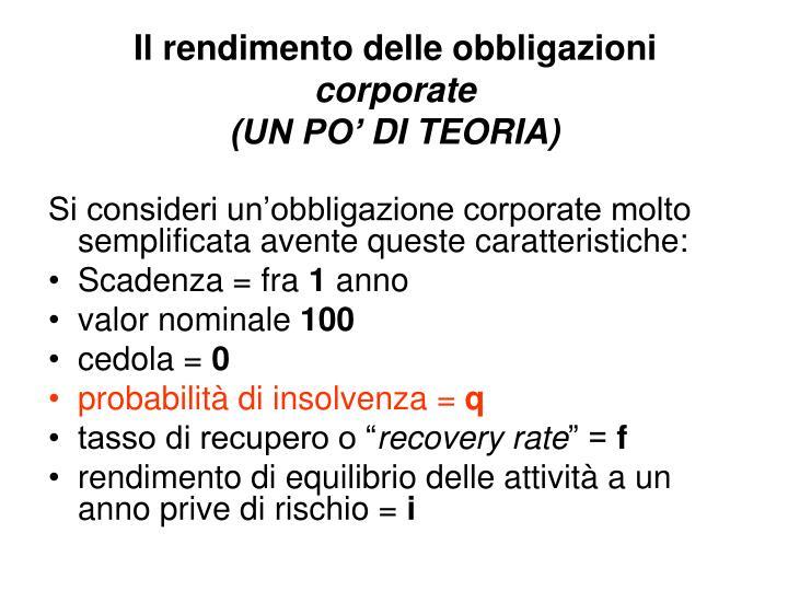Il rendimento delle obbligazioni