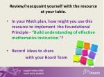 review reacquaint yourself with the resource at your table
