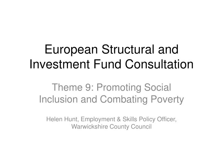 european structural and investment fund consultation n.