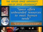 the kepler space university law of space abundance