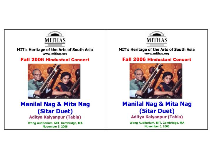 MIT's Heritage of the Arts of South Asia