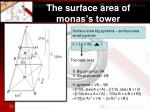 the surface area of monas s tower