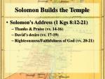 solomon builds the temple2