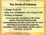 the death of solomon