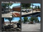 kinder play area