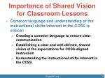 importance of shared vision for classroom lessons