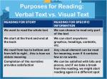 purposes for reading verbal text vs visual text