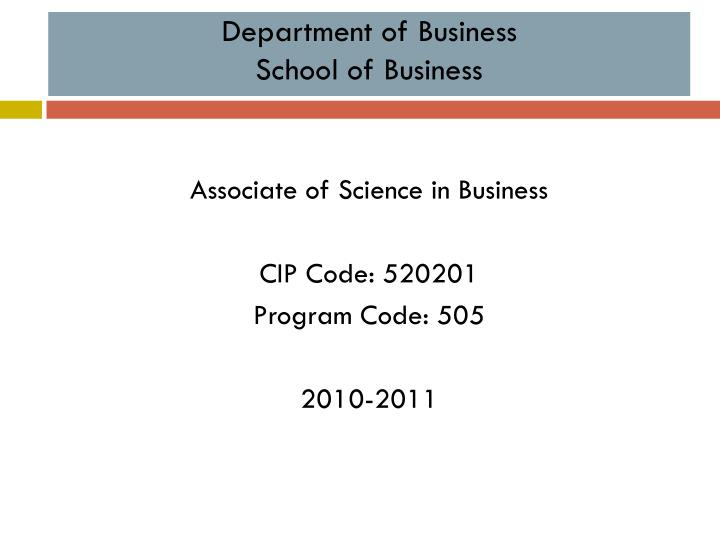 department of business school of business n.
