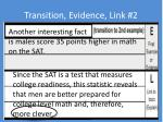 transition evidence link 21