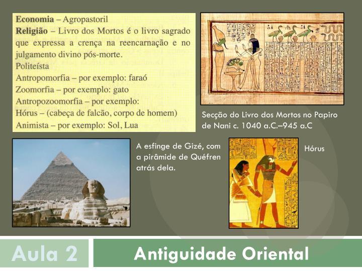 Secção do Livro dos Mortos no Papiro de Nani c.