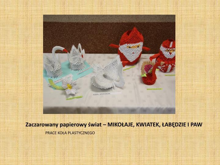 Zaczarowany papierowy świat – MIKOŁAJE, KWIATEK, ŁABĘDZIE I PAW