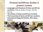 oriental and african studies in present context