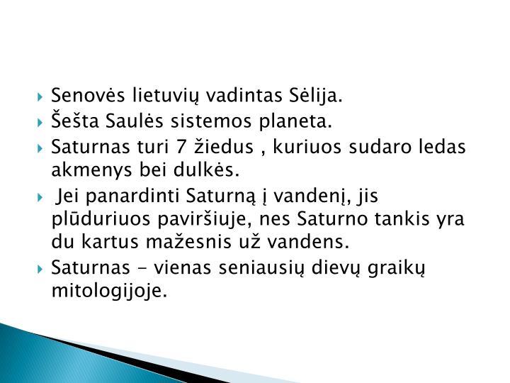 Senovės lietuvių vadintas