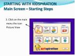 starting with kidspiration main screen starting steps1