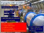 il progetto lhc al cern