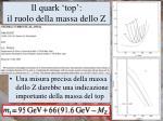 il quark top il ruolo della massa dello z