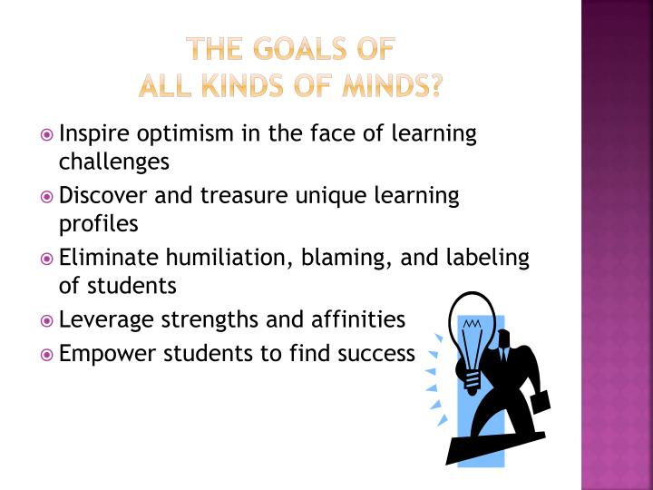 The Goals of